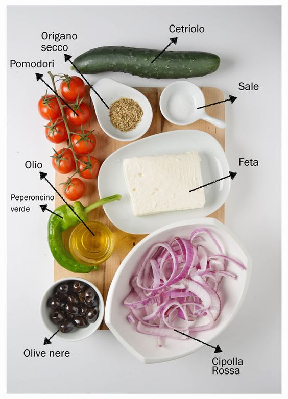 insalata greca